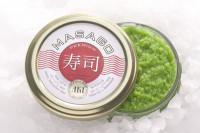 AKI Masago Kaviar grün
